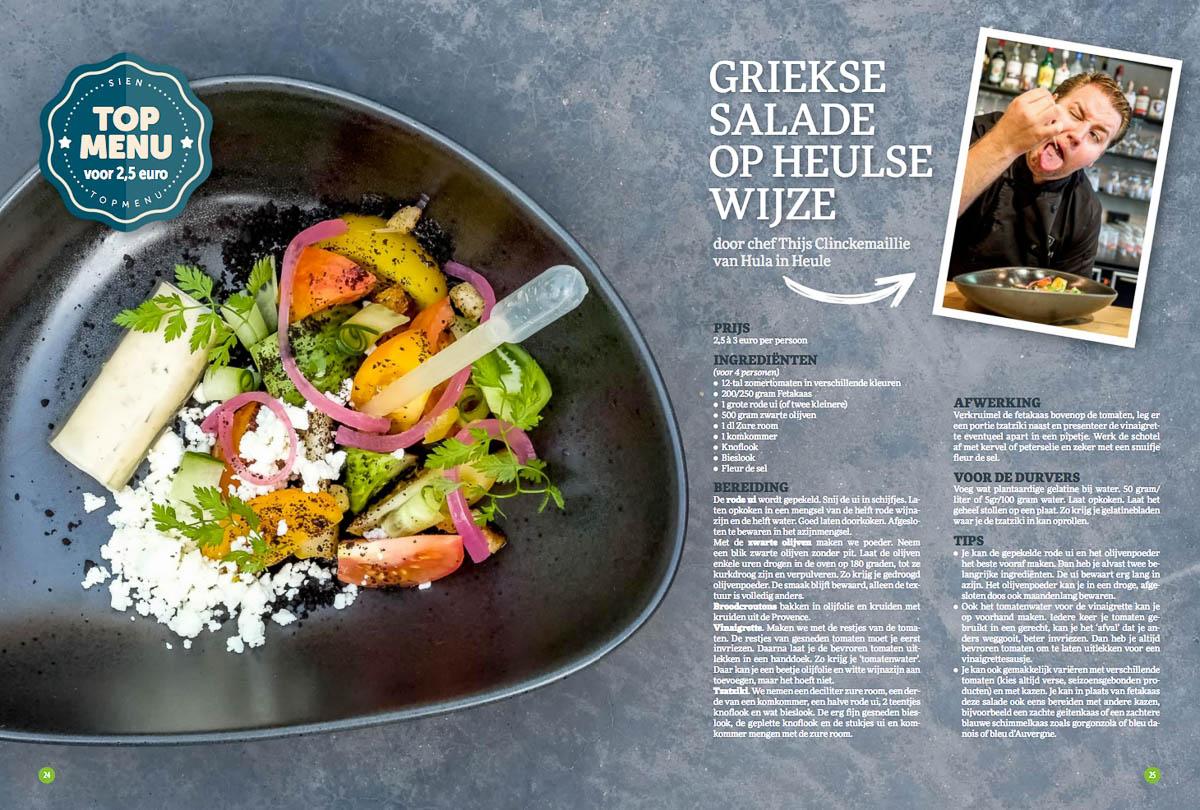 foodfotografie Hula